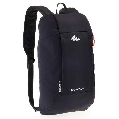 10 L ryggsäck för 29 kr på Decathlon