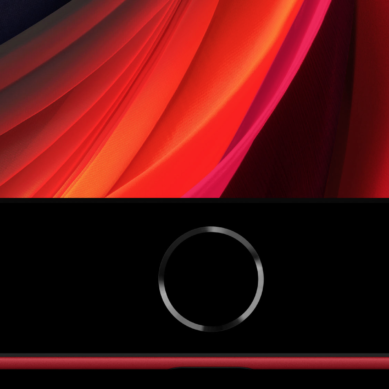NY iPhone SE från Apple – grymt bra pris!