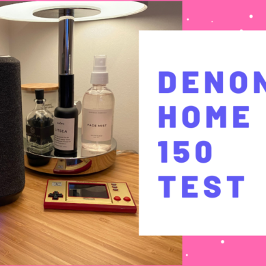 Miss Geek testar Denon Home 150 🎼
