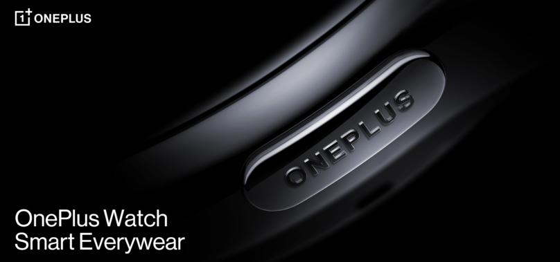 OnePlus lanserar en klocka – OnePlus Watch